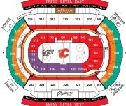 Calgary Flames Seating Chart