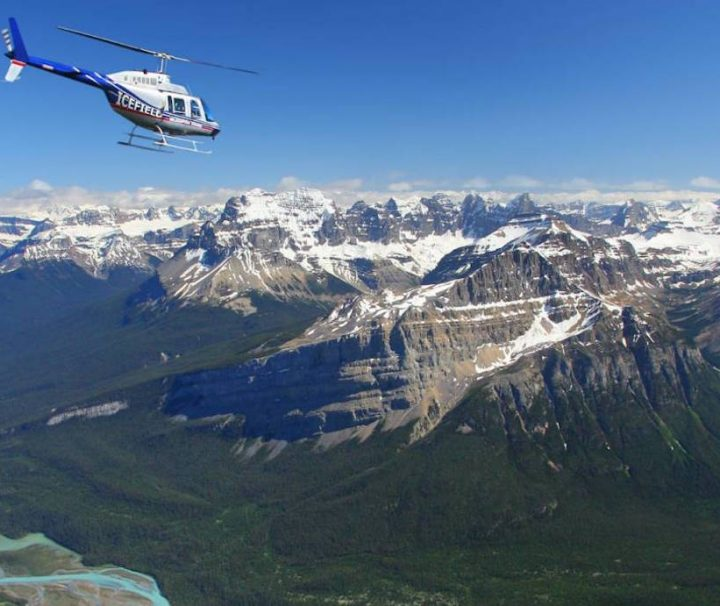 Helicopter Sightseeing Rides