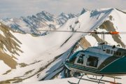 Fly above the icefields and see the Cline Glacier with Rockies Heli